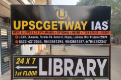 Lucknow Best IAS Coaching Institute