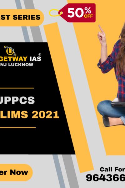 UPPCS Prelims Test Series