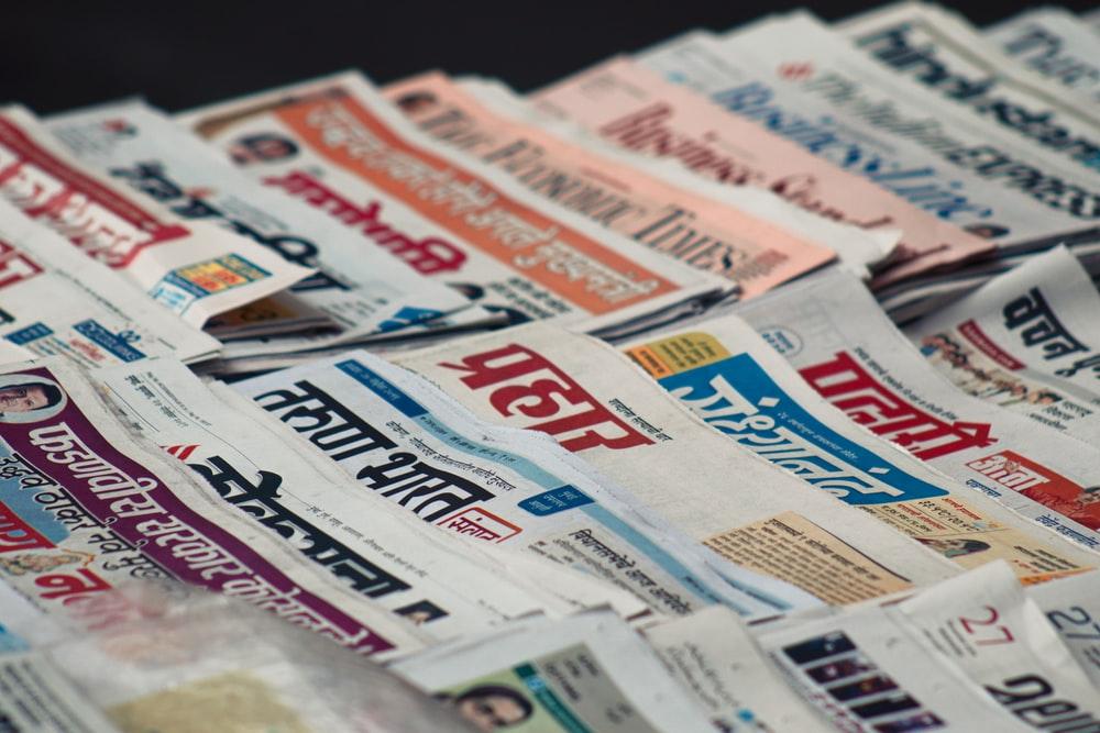 Newspapers for IAS-UPSC-CSE Exams