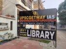 Best IAS Coaching Institute in Lucknow - UPSCGETWAY IAS