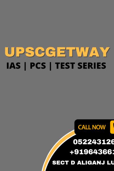 UPSCGETWAY IAS - Aliganj Lucknow